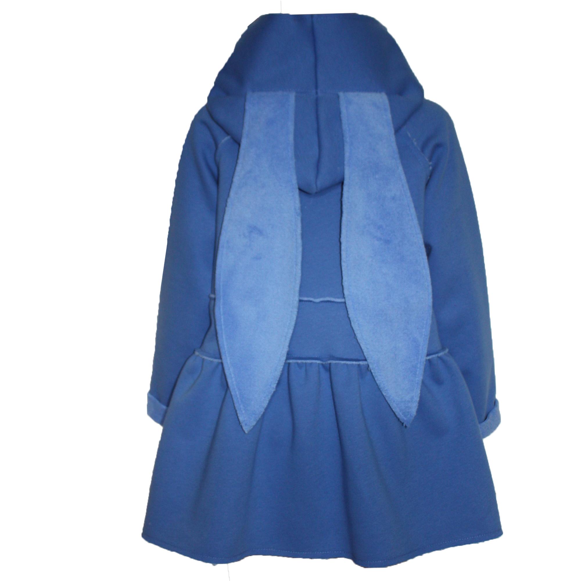 82781 Куртка (велсофт+супрем) ГОЛУБОЙ