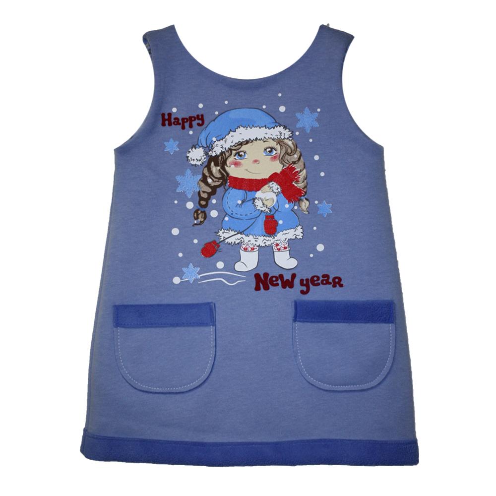 Y0481 Детское платье «Новый год» (супрем+флис) ГОЛУБОЙ
